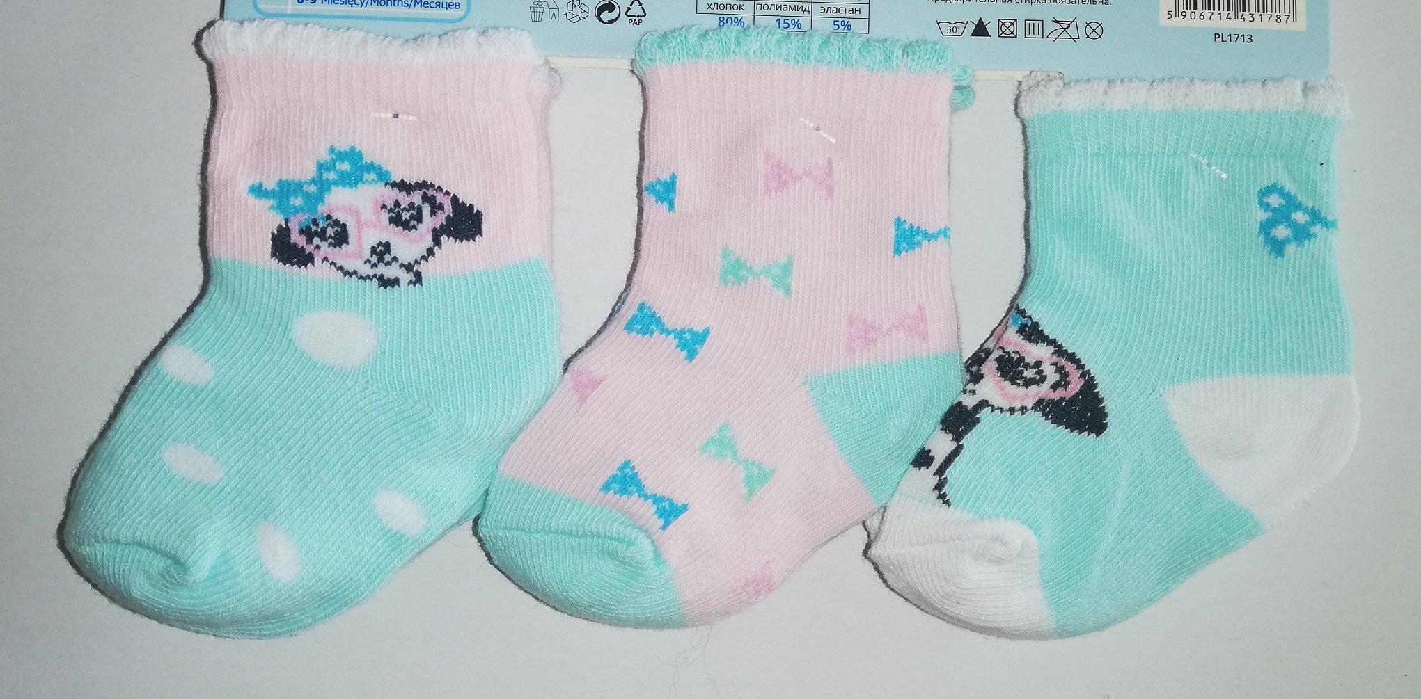 Ponožky kojenecké 3 páry v balení 3-6m barevné holka pejsek - zvìtšit obrázek